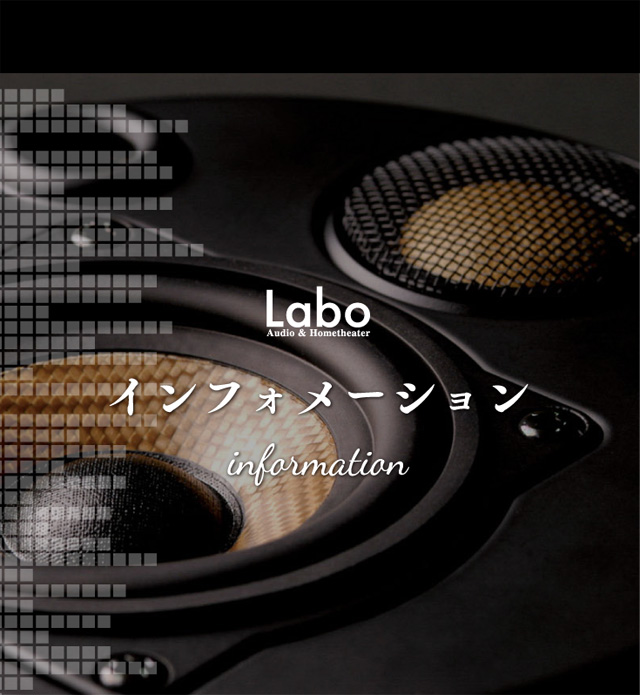 Labo Audio & Hometheater